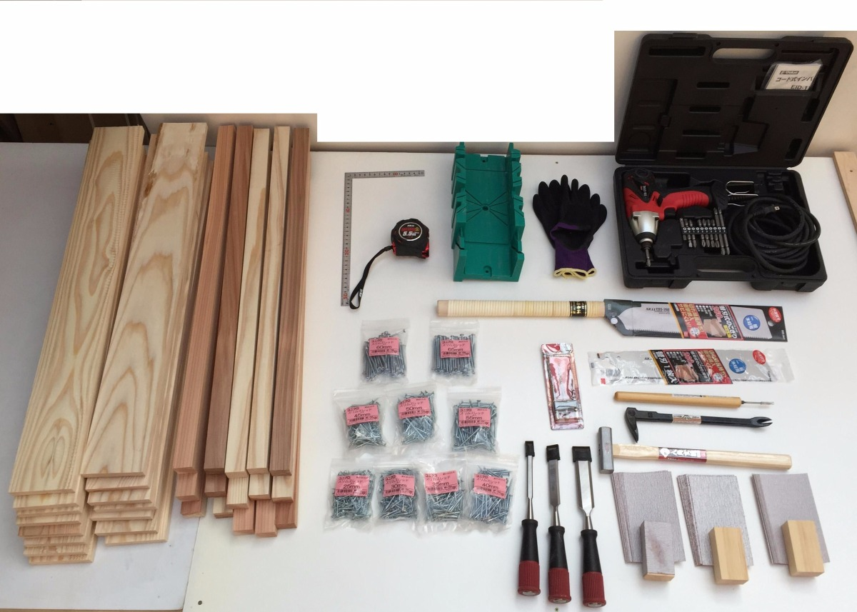 工具箱 カット 組立て方法